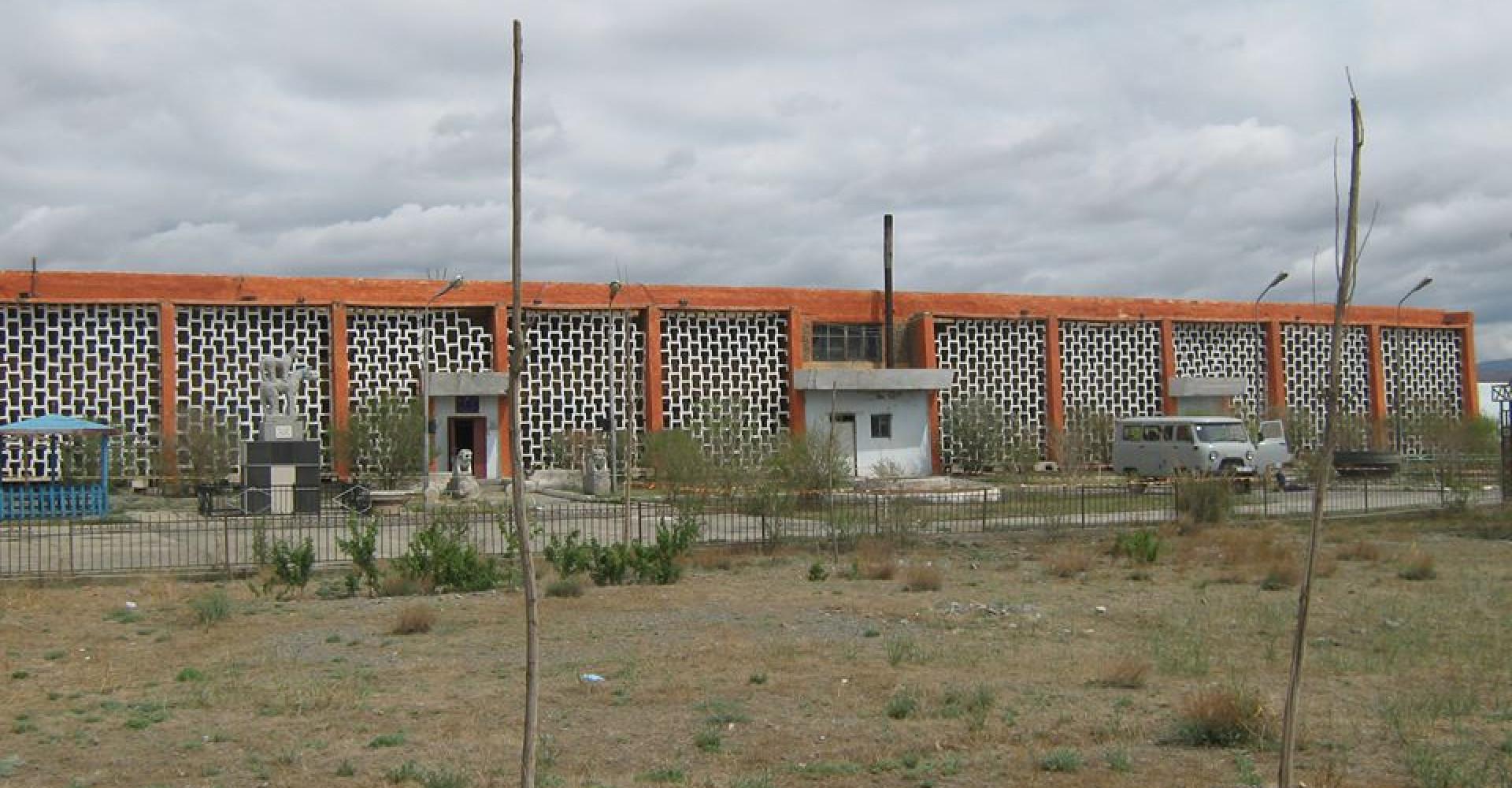 Museum of Bayankhongor province