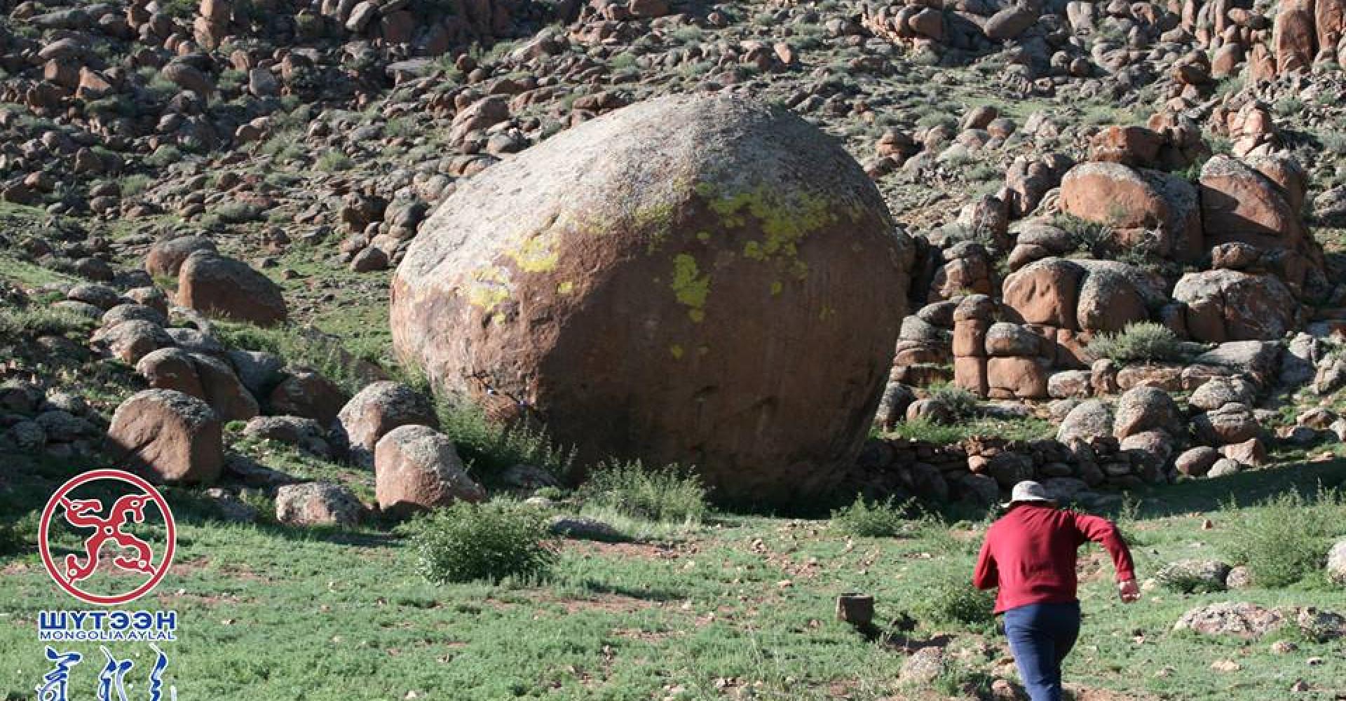 Globe Stone /Bumburtsug Chuluu/