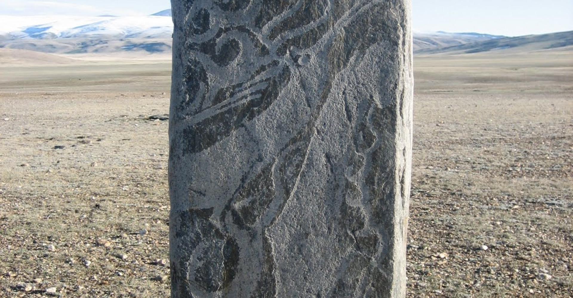 Deer stone of Baga us