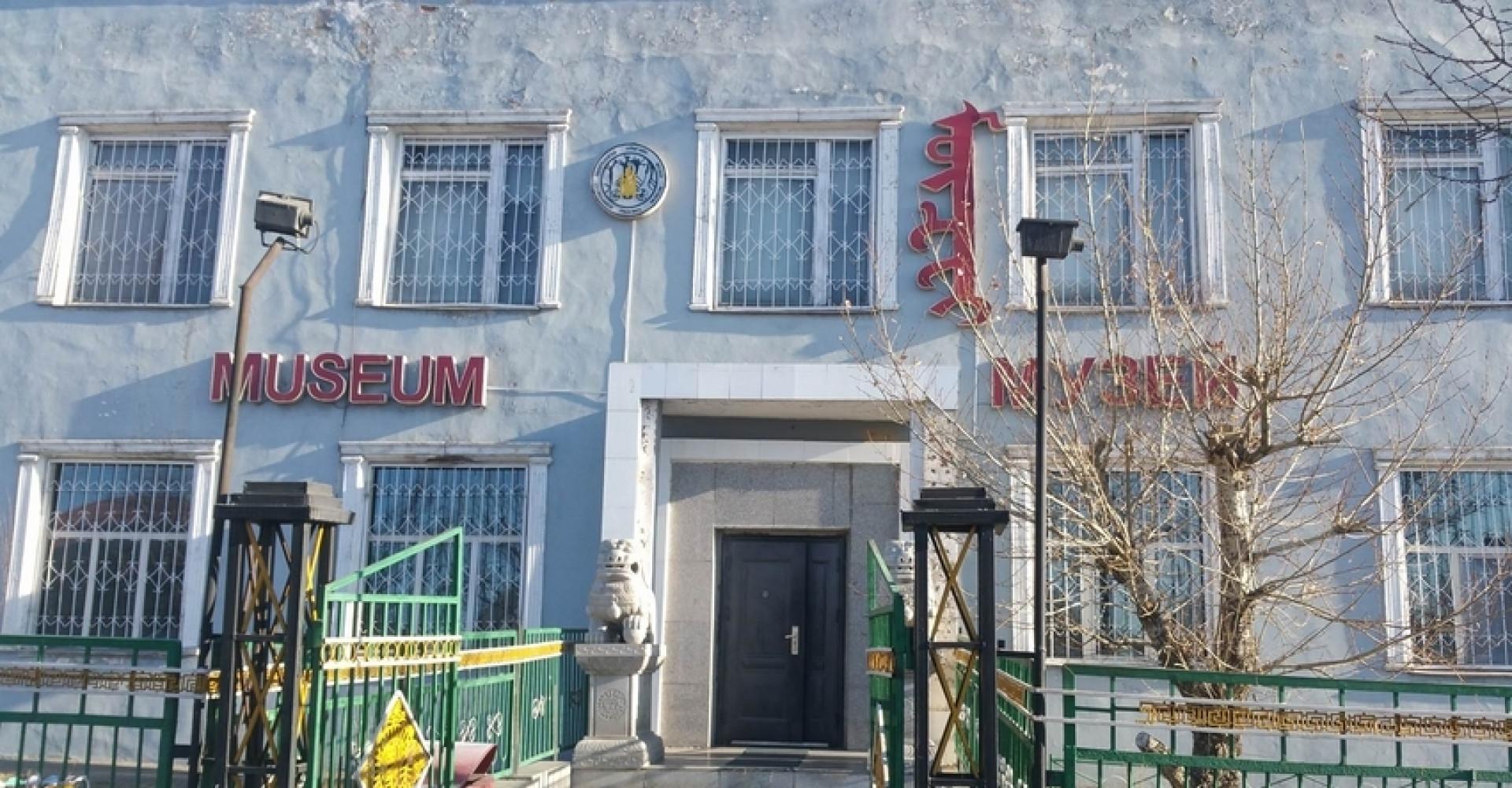 Museum of Uvurkhangai province