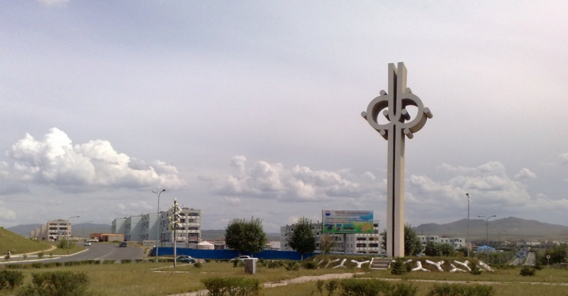 Museum of Darkhan-Uul province