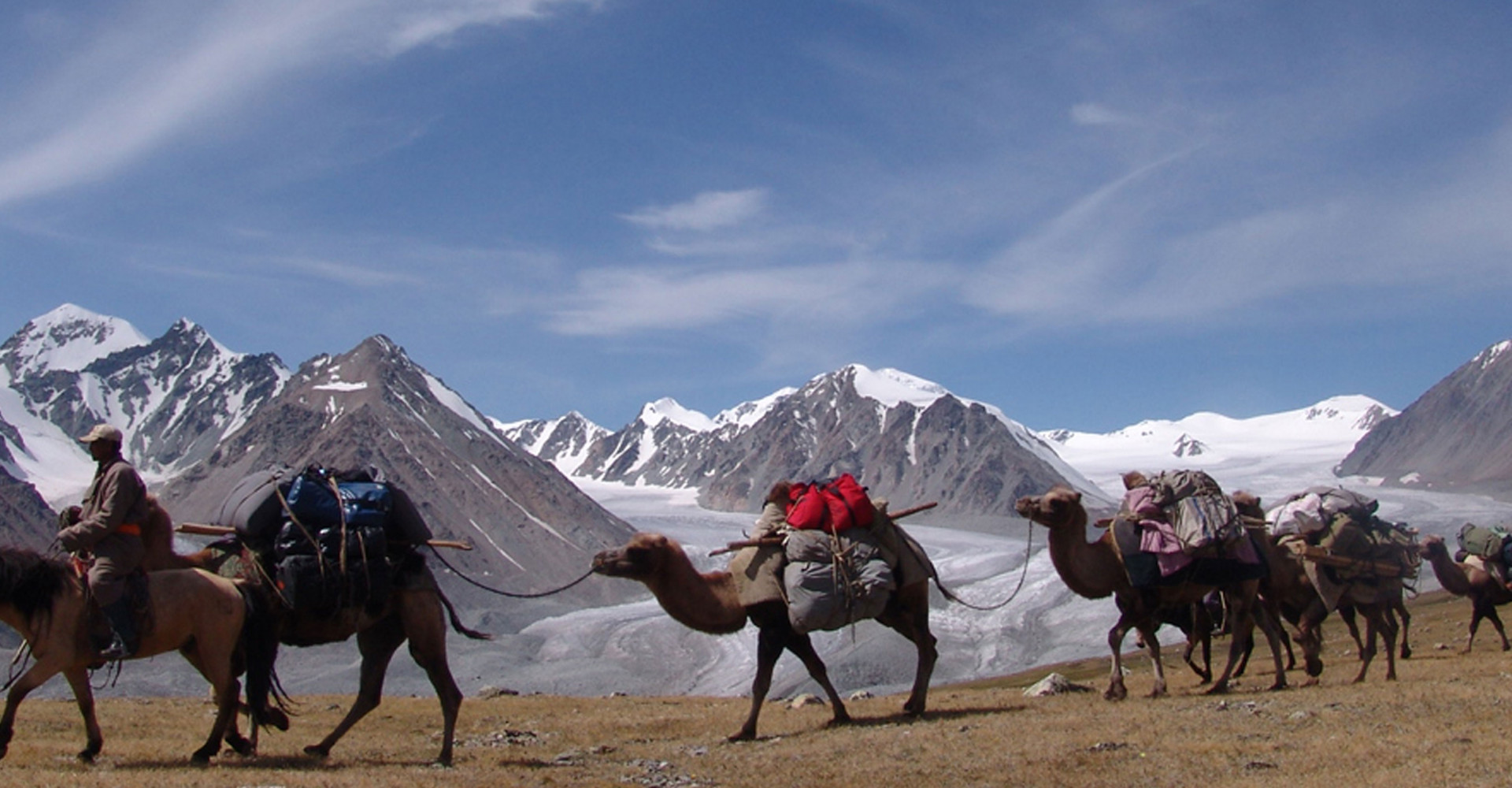 Altai Tavanbogd Natural Park