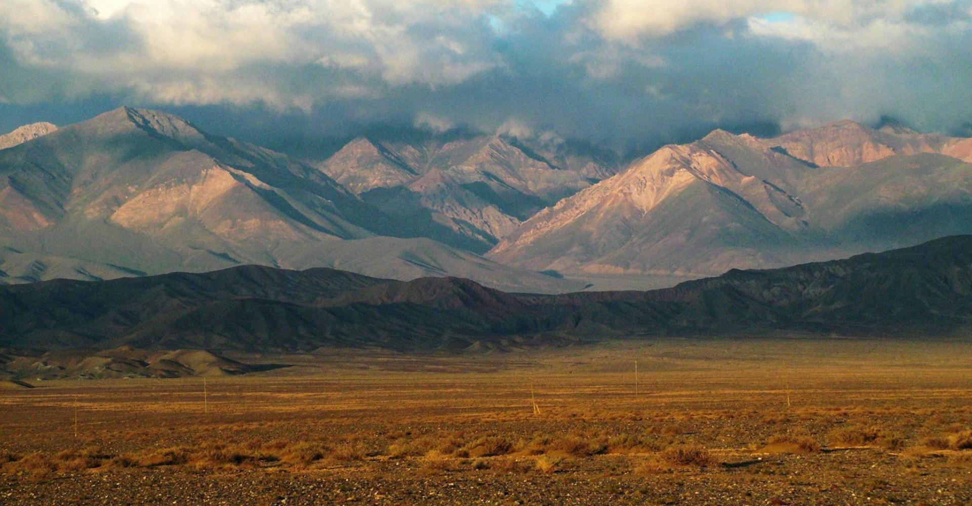 Khasagt Khairkhan Mountain