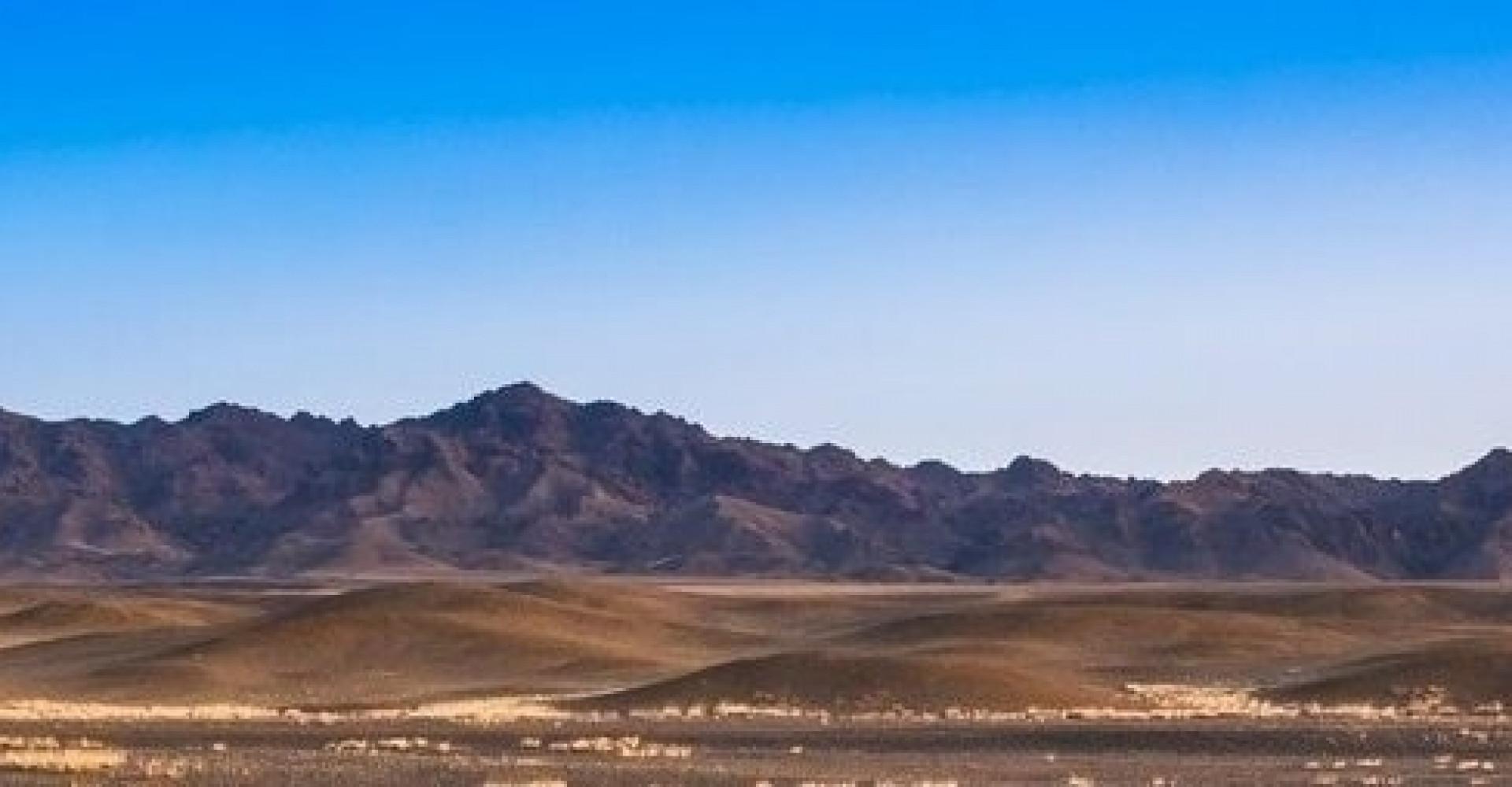 Nemegt Mountain