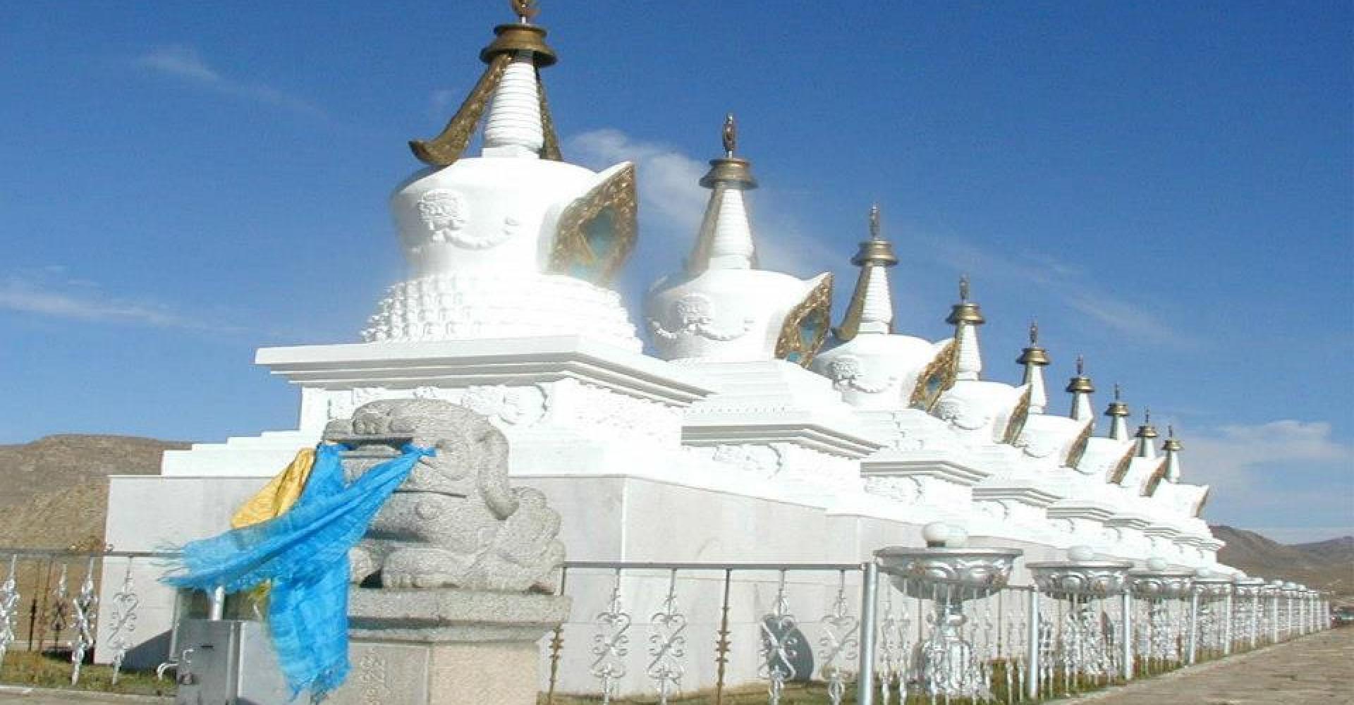 Museum of Zawkhan province