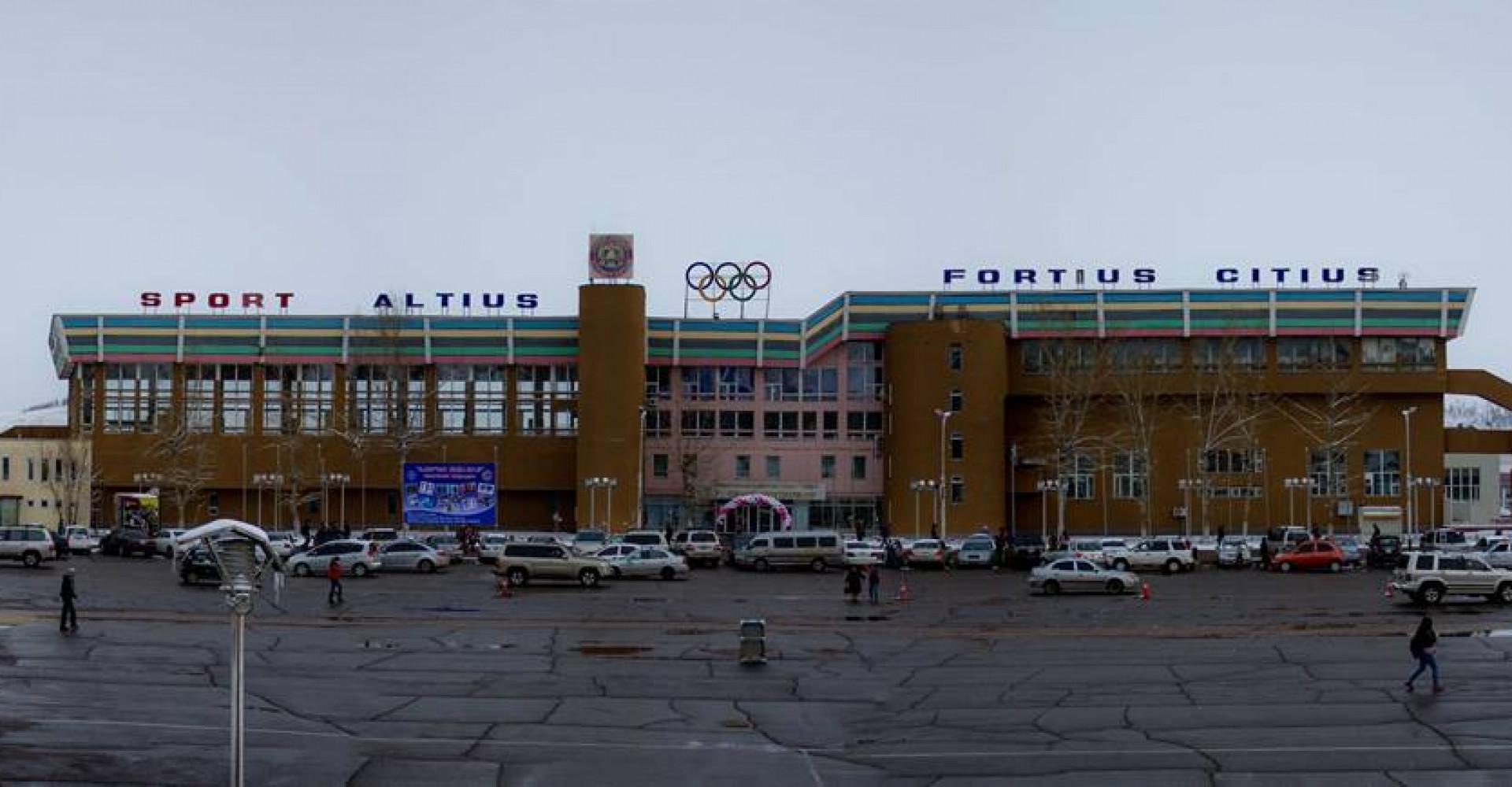Khangarid sports complex