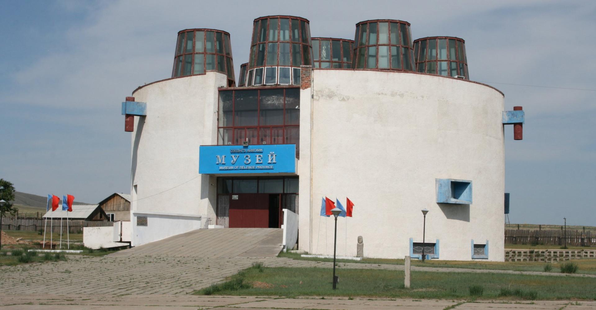 Museum of Selenge province
