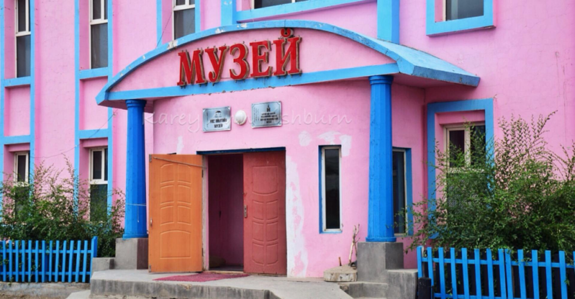 Museum of Uvs province