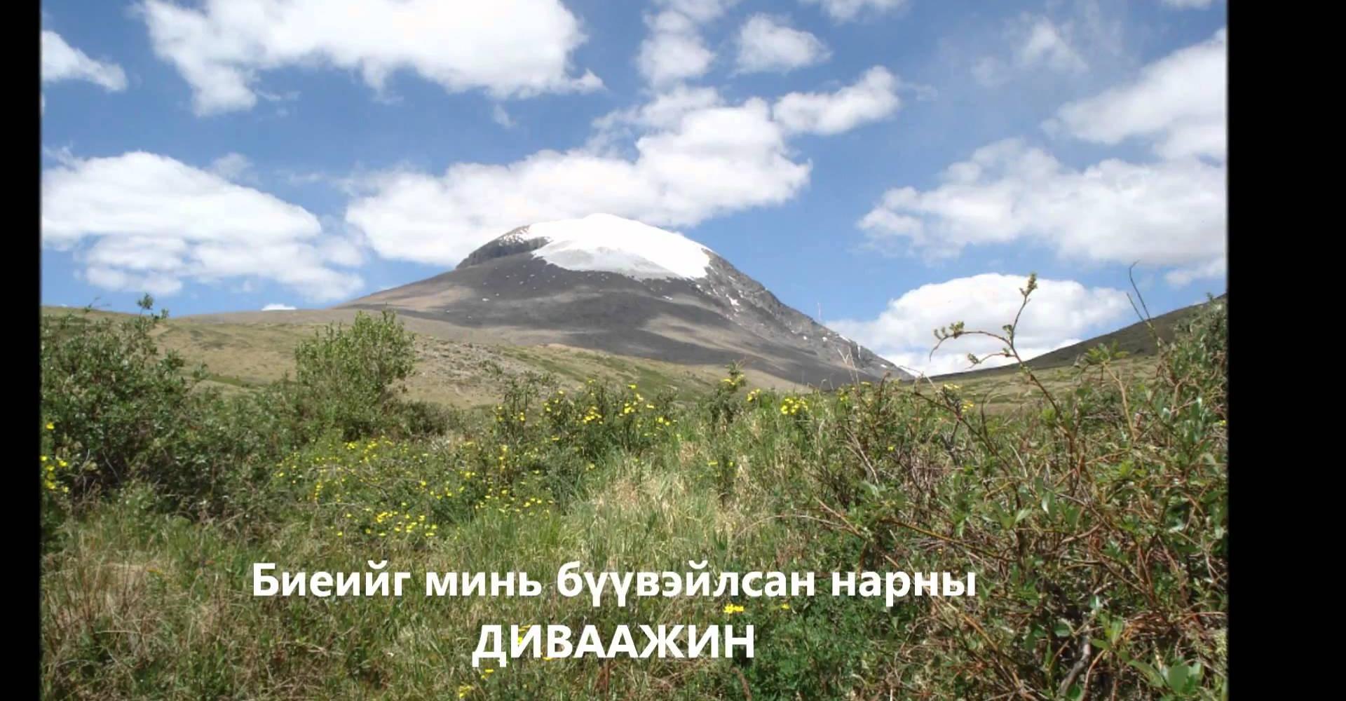 Bayankhairkhan